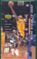 2000/01 Upper Deck Series 1 Basketball Hobby Box