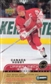 2002/03 Upper Deck Series 2 Canadian Hockey Hobby Box