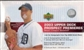 2003 Upper Deck Prospect Premieres Baseball Hobby Box (Ex Box, MINT Packs)