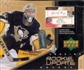 2003/04 Upper Deck Rookie Update Hockey Hobby Box