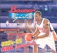 2004/05 Bowman Signature Basketball Hobby Box