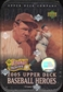 2005 Upper Deck Heroes Baseball Hobby Tin (Box)