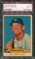 1954 Red Heart Baseball Mickey Mantle PSA 7 (NM) *6464