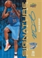 2009/10 Upper Deck Basketball Hobby 12-Box Case