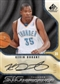 2009/10 Upper Deck SP Game Used Basketball Hobby Pack