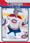 2009/10 Upper Deck O-Pee-Chee Hockey Hobby 12-Box Case