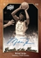 2009/10 Upper Deck Greats Of The Game Basketball Hobby Box