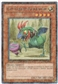 Yu-Gi-Oh Duel Terminal 4 Single The Fabled Kokkator Rare