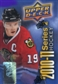2010/11 Upper Deck Series 2 Hockey Retail 24-Pack Lot