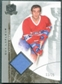 2008/09 Upper Deck The Cup Platinum Jerseys #45 Guy Lafleur 11/25