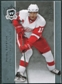 2007/08 Upper Deck The Cup #68 Pavel Datsyuk /249