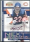 2008 Donruss Gridiron Gear Next Generation Jerseys Combos Autographs Prime #26 Matt Forte 8/15