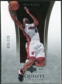 2004/05 Upper Deck Exquisite Collection #19 Dwyane Wade /225