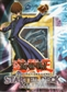 Upper Deck Yu-Gi-Oh Starter Kaiba Unlimited Deck - SEALED
