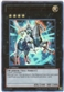 Yu-Gi-Oh Photon Shockwave Single Number 10: Illumiknight Ultimate Rare