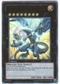 Yu-Gi-Oh Photon Shockwave Single Thunder End Dragon Ultra Rare