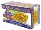2010 Topps Prime Football 8-Pack Box