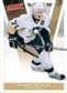 2010/11 Upper Deck Victory Hockey Hobby 20-Box Case