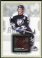 2003/04 Upper Deck Beehive Sticks Beige Border #BE42 Vincent Lecavalier