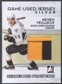 2009/10 Heroes and Prospects In The Game Hockey Keven Veilleux Jersey /40