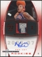 2006/07 Hot Prospects Basketball Marcus Williams Rookie Patch Auto #28/50