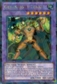 Yu-Gi-Oh Duel Terminal 5 Single Gem-Knight Topaz Ultra Rare DT05