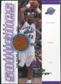 2000/01 Upper Deck MVP Game-Used Souvenirs #KMS Karl Malone