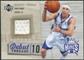 2005/06 Upper Deck Rookie Debut Threads #MB Mike Bibby