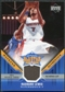 2005/06 Upper Deck All-Star Weekend Authentics Rashard Lewis #RL