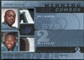 2009 Upper Deck SPx Winning Combos Patch #JL Jeremy Maclin/LeSean McCoy /25