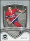 2005/06 Upper Deck The Cup #54 Jean Beliveau /249