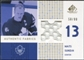 2002/03 Upper Deck SP Game Used Authentic Fabrics Gold #AFMS Mats Sundin /99