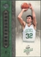 2006/07 Upper Deck Chronology #56 Kevin McHale /199