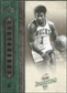 2006/07 Upper Deck Chronology #69 Oscar Robertson /199