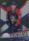 2008/09 Upper Deck Ice #106 Jason Garrison /1999