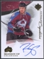 2010/11 Upper Deck Ultimate Collection Hockey Brandon Yip Auto