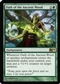Magic the Gathering 2014 Single Oath of the Ancient Wood UNPLAYED (NM/MT) - 4x Playset