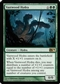 Magic the Gathering 2014 Single Vastwood Hydra UNPLAYED (NM/MT) - 4x Playset