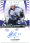 2006/07 Upper Deck Trilogy Ice Scripts #ISBR Dustin Brown Autograph