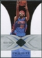 2006/07 Upper Deck Exquisite Collection #12 Richard Hamilton /225