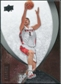2007/08 Upper Deck Exquisite Collection #48 Andrea Bargnani /225