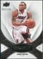 2008/09 Upper Deck Exquisite Collection #26 Shawn Marion /125