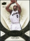 2008/09 Upper Deck Exquisite Collection Gold #19 Gilbert Arenas /50