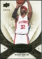 2008/09 Upper Deck Exquisite Collection Gold #34 Richard Hamilton /50