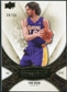 2008/09 Upper Deck Exquisite Collection Gold #41 Pau Gasol /50