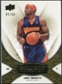 2008/09 Upper Deck Exquisite Collection Gold #45 Corey Maggette /50
