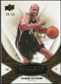 2008/09 Upper Deck Exquisite Collection Gold #51 Richard Jefferson /50