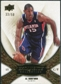 2008/09 Upper Deck Exquisite Collection Gold #52 Al Horford /50