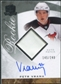 2008/09 Upper Deck The Cup #118 Petr Vrana Rookie Patch Auto /249