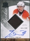 2008/09 Upper Deck The Cup #126 Luca Sbisa Rookie Patch Auto /249